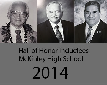 Hall of Honor Inductees 2014