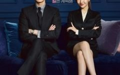 'What's wrong with Secretary Kim' isn't like other dramas